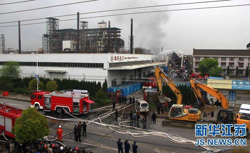 江苏如皋一化工厂发生爆炸(组图)