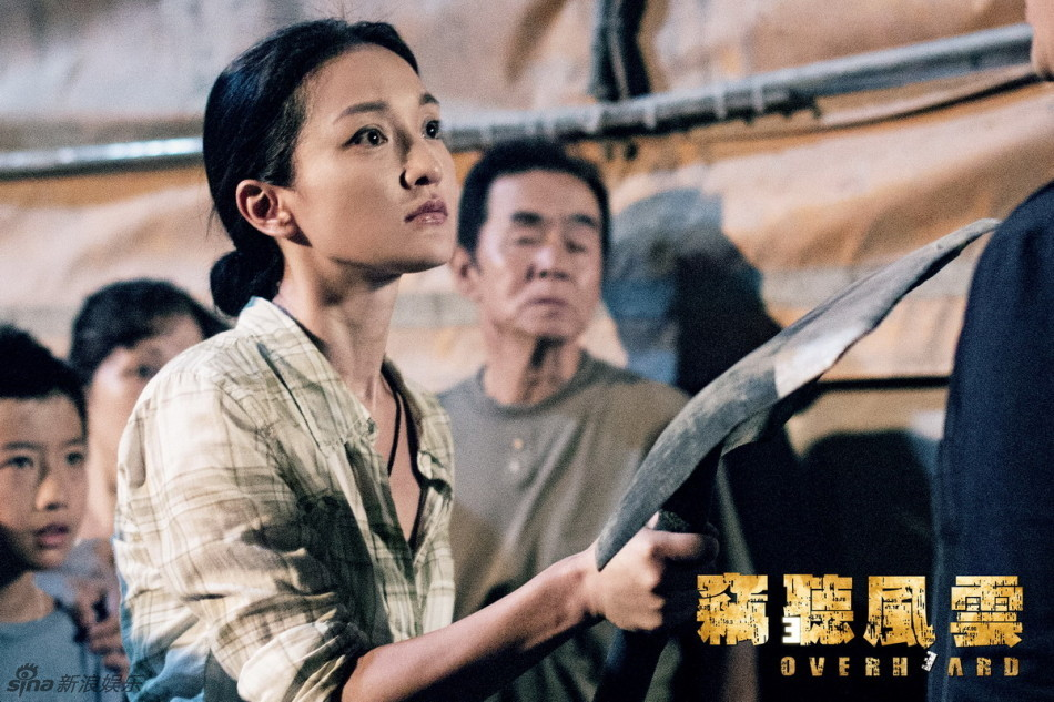 《窃听风云3》剧照 吴彦祖古天乐揭香港房地产内幕()
