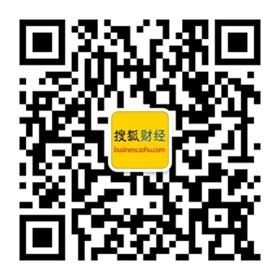 扫描二维码关注搜狐财经官方微信,随时了解活动动态