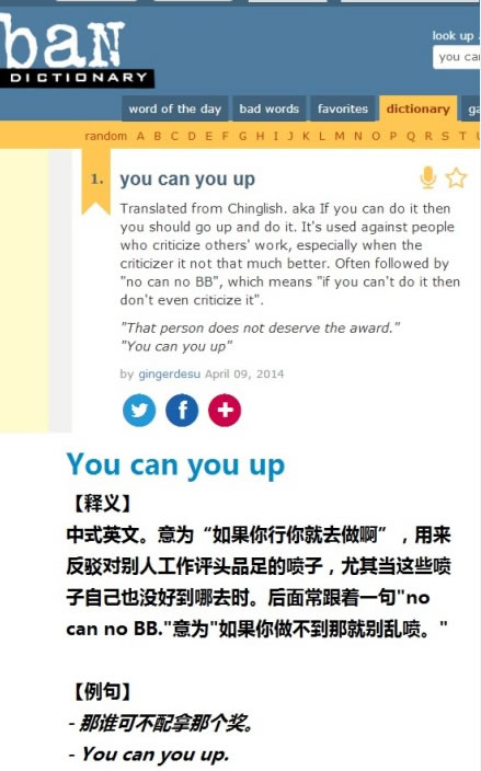 you can you up