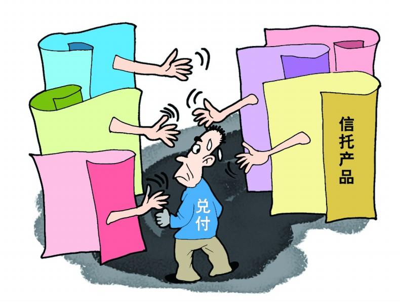 导报记者 庄会晓 济南报道