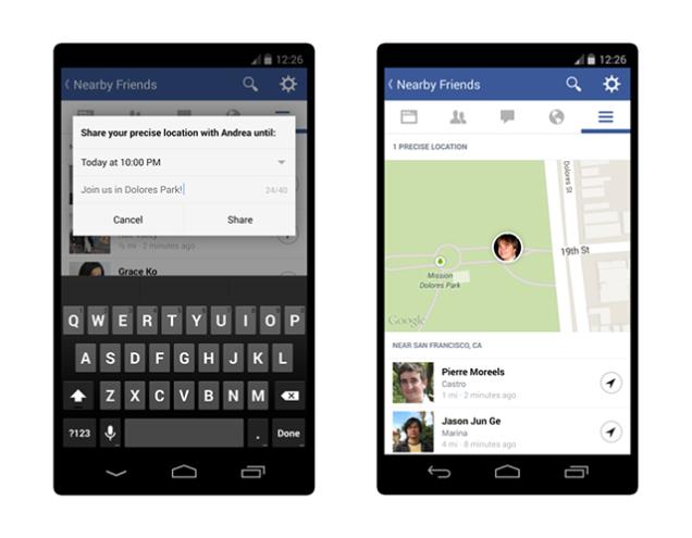 Facebook推出 身边的好友 位置分享功能