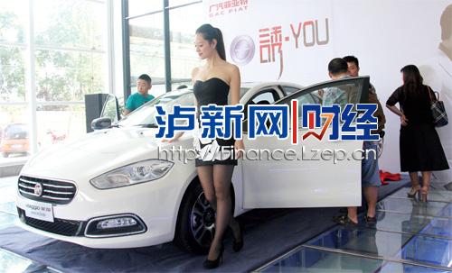 菲亚特车型,均可获得3000元置换补贴.南京老菲亚特二手车置高清图片