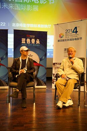 艺术总监谢飞导演在《蓝色骨头》主创见面会上担任主持