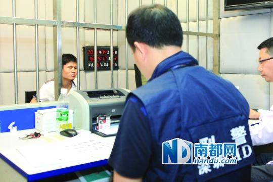 犯罪嫌疑人已被抓获。 南都记者 郭启明 摄