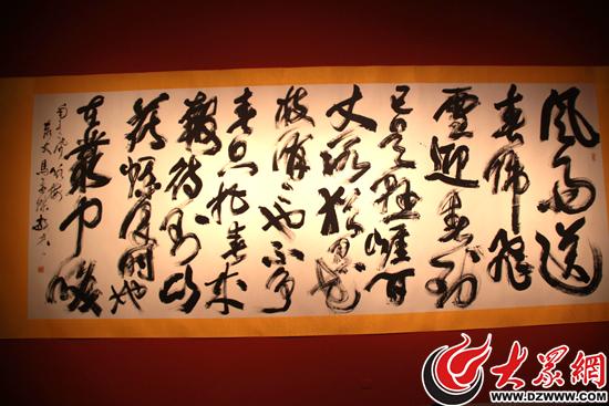 马孟杰/马孟杰诗文书法作品《念奴娇赤壁怀古》(张国君摄)