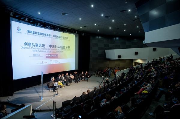 第五届北京国际电影节图片
