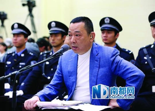 陈学军黑社会_多数被告认罪 刘汉否认指控(图)-搜狐滚动