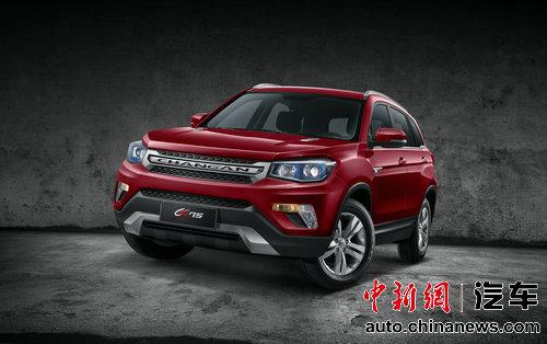 长安汽车首款中大型SUV CS75北京车展上市(