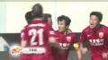 中超视频-王燊超演头槌扳平比分 阿尔滨1-1东亚