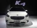 2014北京车展原创视频:起亚K4概念车亮相