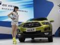 2014北京车展:车展零距离-吴莫愁代言S5