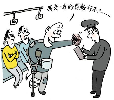 男子乞讨月入过万_男子乞讨月入过万 对假乞丐应以诈骗罪论处(图)-搜狐福建