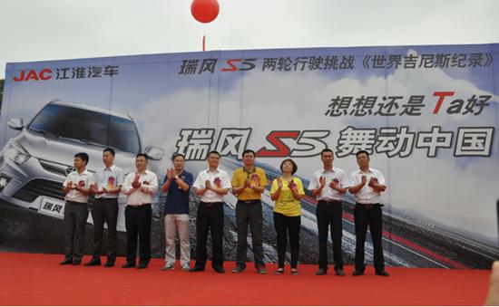 江淮厂家和广东区域的经销商领导