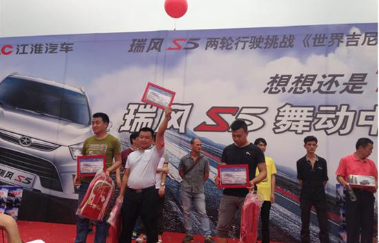 车王挑战赛获奖选手