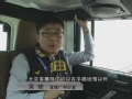 2014北京车展:广州台特别节目体验媒体日