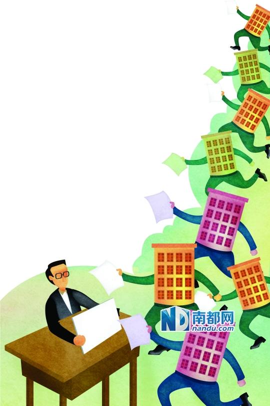 """深圳近4亿平方米的""""违法建筑""""― 大部分为民间俗称的""""小产权房"""",一小批原村民在补缴地价后将获""""转正""""机会。"""