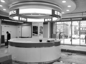 全民参与 国美山西路超级店4月25日盛大开业