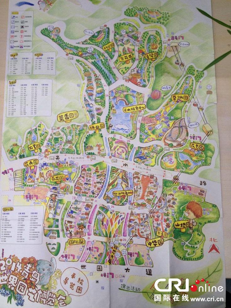 探访2014年青岛世园会园区