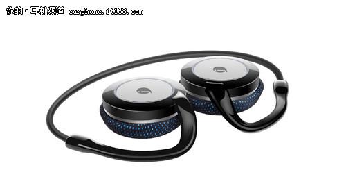 iLIKE运动款蓝牙耳机两侧喇叭均置入主动降噪功能电路,对输入信号进行分析调整