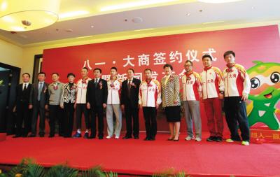 八一・大商签约仪式日前在北京举行。杨大伟摄
