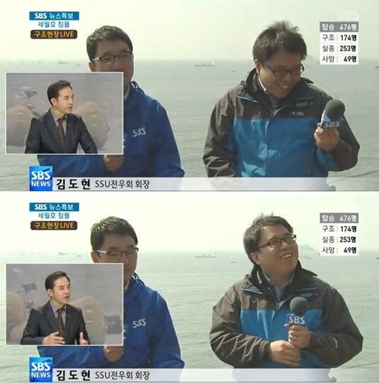 韩国记者沉船事故现场发笑