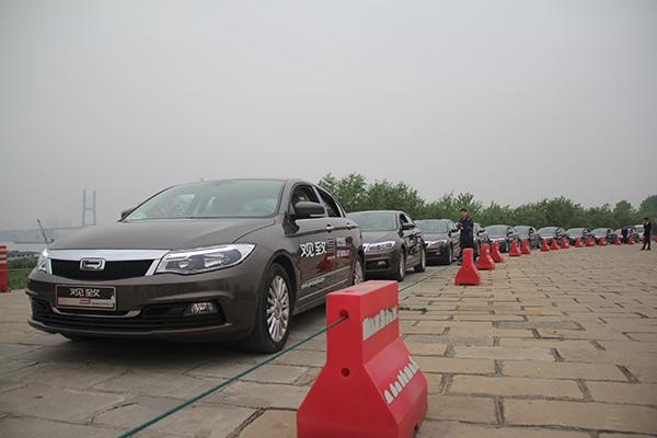 """""""你好观致""""观致3全国巡游武汉站完美落幕-搜狐汽车"""