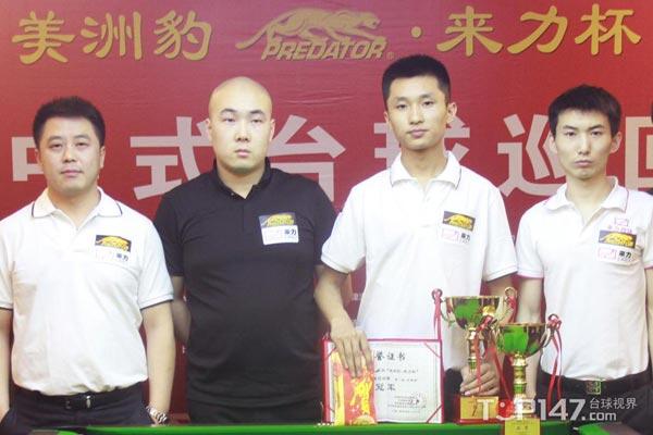 冠军:张广豪 亚军:小刘洋 季军:刘海涛、杨帆