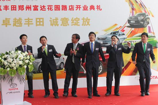 郑州富达花园路店员工带来精彩演出