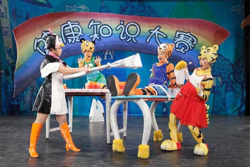 《中国虎娃娃的梦》剧照