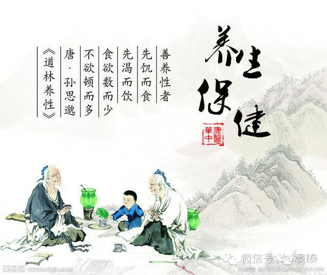 揭秘一篇价值百万中国养生古方 受用且简易(图)