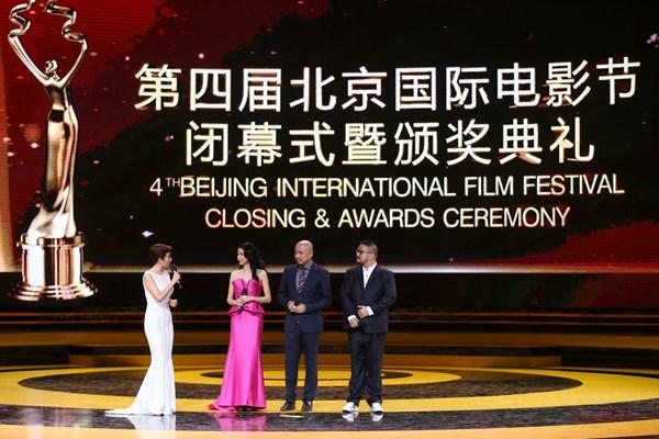 第四届北京国际电影节颁奖典礼 闭幕影片《催眠大师》图片
