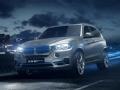 [海外新车]全新一代宝马X5 eDrive概念车