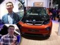 2014北京车展:车展零距离之 大咖详解i3