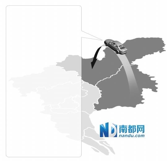 广汽比亚迪联手 触电 新能源客车项目落户从化高清图片