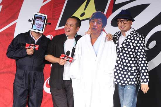 宁浩、黄渤、徐峥铁三角再合作的公路电影《心花路放》在京召开发布会。【点击查看组图】
