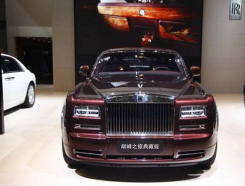 北京豪车吧_6辆亿元超跑5辆卖到中国 北京车展最奢侈豪车盘点(组图)