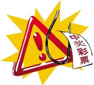 4月18日,姜磊(化名)将手头上的3000元投到了名为