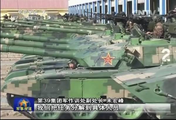 军事报道_近日,央视军事频道《军事报道》节目报道了沈阳军区第39集团军的训练