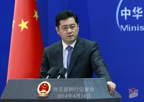 2014年4月24日,外交部发言人秦刚主持例行记者会。
