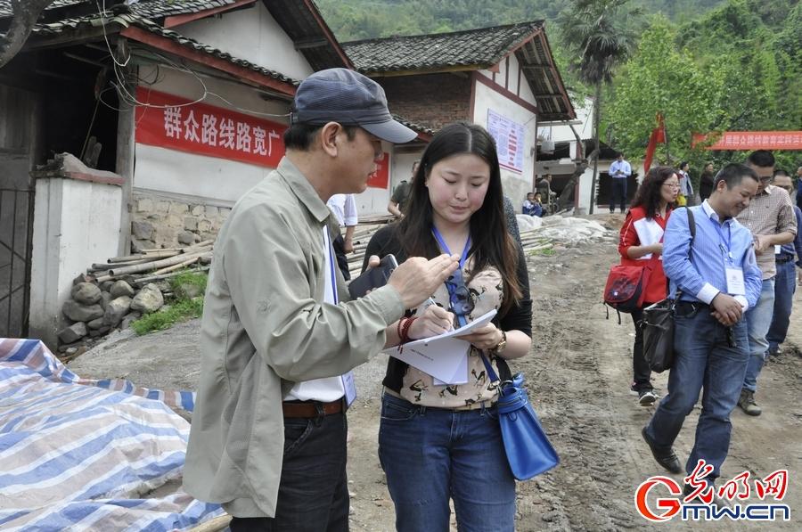 芦山县总人口有多少_我国四川芦山地震已致56人死亡 已有29次余震