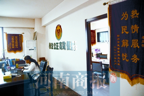 郑州市/郑州市医调委内,挂着不少患者或医院送来的锦旗