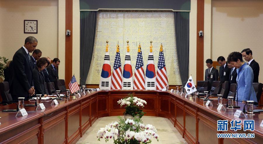 韩美总统会谈前默哀30秒 悼念客轮沉没遇难者