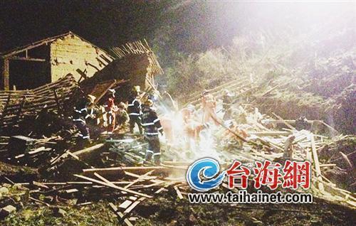 非法储藏爆炸物 福建龙岩民宅爆炸倒塌致3死3伤