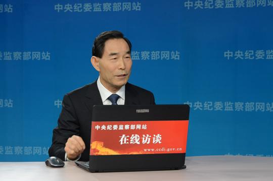 中央纪委派驻农业部纪检组长朱保成(资料图)