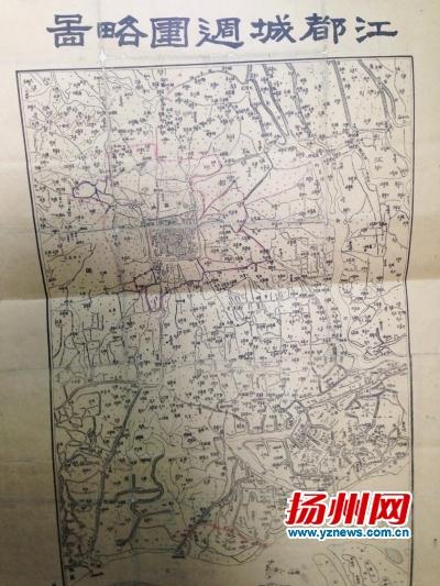 民国扬州老地图讲述古城变迁