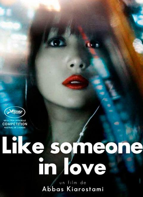 《如沐爱河》电影高清在线观看
