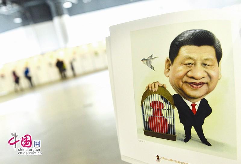 新中国五代领导人漫画像一起亮相(漫画)夜暗组图图片