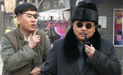 东靖川、范伟(左起)剧照