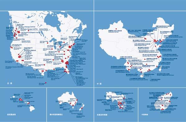 联盟球会地图